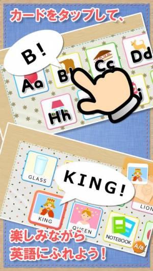 iPhone、iPadアプリ「きいて!さわって!ABC 英語が身につく!幼児向け知育アプリ」のスクリーンショット 2枚目