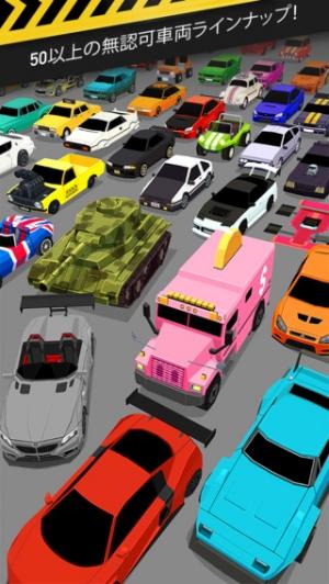 iPhone、iPadアプリ「Thumb Drift - Furious One Touch Car Racing」のスクリーンショット 4枚目