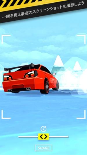 iPhone、iPadアプリ「Thumb Drift - Furious One Touch Car Racing」のスクリーンショット 2枚目