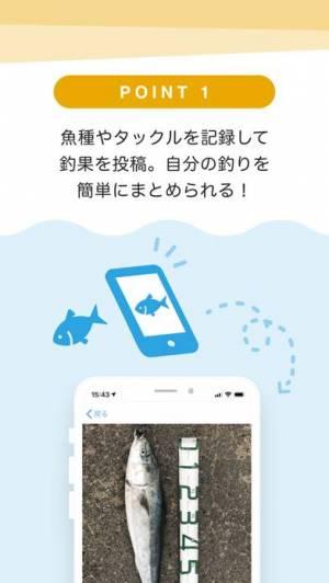 iPhone、iPadアプリ「釣果情報 ツリバカメラ」のスクリーンショット 3枚目
