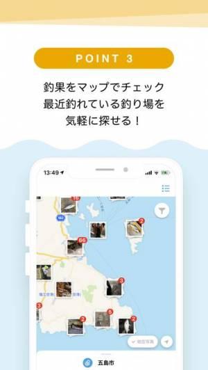 iPhone、iPadアプリ「釣果情報 ツリバカメラ」のスクリーンショット 5枚目