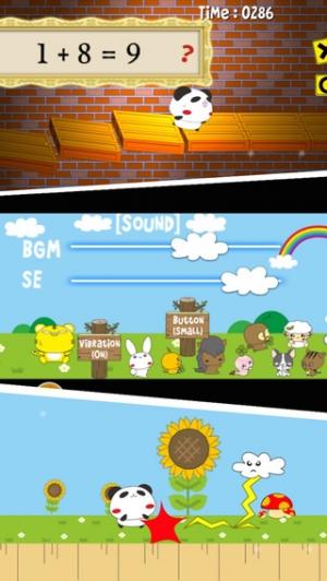 iPhone、iPadアプリ「パンダのたぷたぷ大冒険」のスクリーンショット 5枚目