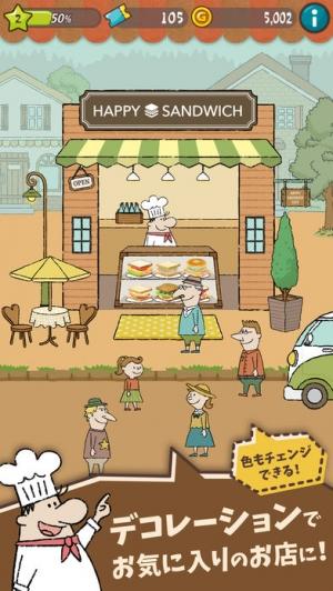 iPhone、iPadアプリ「絵本の中のサンドイッチ屋さん - Happy Sandwich Cafe」のスクリーンショット 5枚目