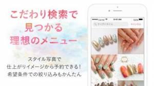 iPhone、iPadアプリ「tredina(トレディナ)/ サロン予約」のスクリーンショット 4枚目