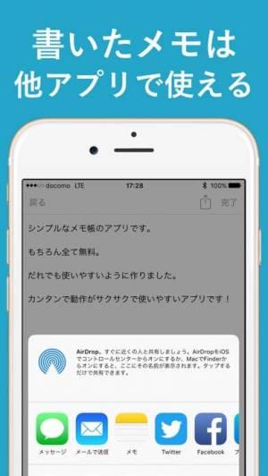 iPhone、iPadアプリ「メモ帳 - シンプルなメモ・ノートのメモ帳」のスクリーンショット 5枚目