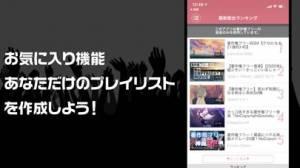 iPhone、iPadアプリ「音楽プレイヤー Music LIST Z」のスクリーンショット 3枚目