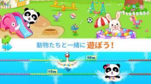 iPhone、iPadアプリ「幼稚園 -BabyBus」のスクリーンショット 3枚目