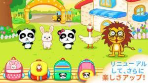 iPhone、iPadアプリ「幼稚園 -BabyBus」のスクリーンショット 4枚目
