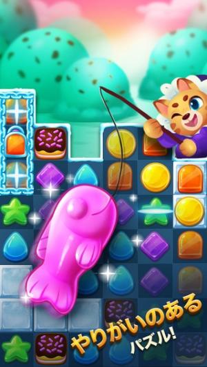 iPhone、iPadアプリ「フローズンフレンジーマニア - アイスクリームパズル」のスクリーンショット 4枚目