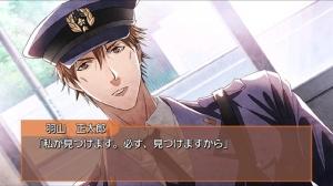 iPhone、iPadアプリ「制服の王子様(オジサマ)〜ベスト版〜」のスクリーンショット 4枚目