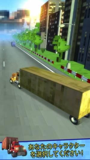 iPhone、iPadアプリ「Truck Survival Block Games - Mine フリー マイクラ トラック シミュレーションゲーム 3D」のスクリーンショット 3枚目
