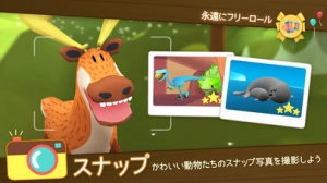 iPhone、iPadアプリ「Snapimals: Discover & Snap Amazing & Cute Animals!」のスクリーンショット 1枚目