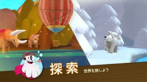 iPhone、iPadアプリ「Snapimals: Discover & Snap Amazing & Cute Animals!」のスクリーンショット 2枚目