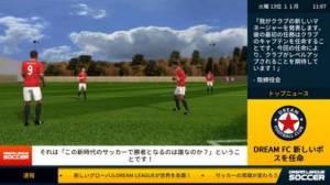 iPhone、iPadアプリ「Dream League Soccer」のスクリーンショット 3枚目