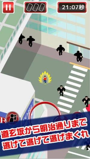 iPhone、iPadアプリ「渋谷で鬼ごっこDX〜エリア拡大&鬼増量キャンペーン中!!〜」のスクリーンショット 2枚目