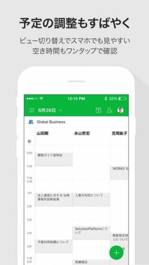 iPhone、iPadアプリ「LINE WORKS」のスクリーンショット 4枚目