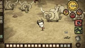 iPhone、iPadアプリ「Don't Starve: Pocket Edition」のスクリーンショット 1枚目