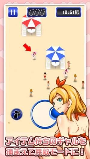 iPhone、iPadアプリ「水着で鬼ごっこ」のスクリーンショット 2枚目