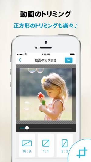 iPhone、iPadアプリ「ビデオスミス」のスクリーンショット 2枚目