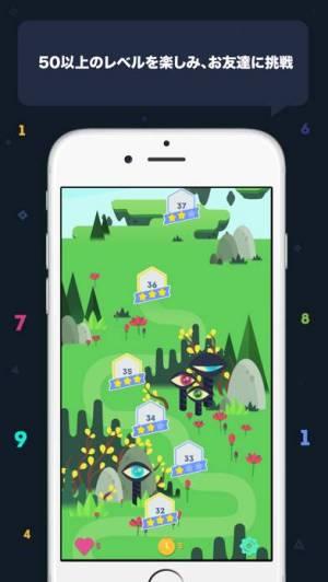 iPhone、iPadアプリ「Next Numbers 2」のスクリーンショット 3枚目
