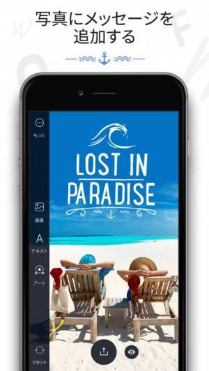 iPhone、iPadアプリ「フォントマニア - 写真に書き込もう」のスクリーンショット 1枚目