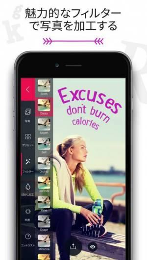 iPhone、iPadアプリ「フォントマニア - 写真に書き込もう」のスクリーンショット 3枚目