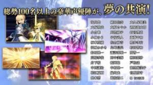 iPhone、iPadアプリ「Fate/Grand Order」のスクリーンショット 5枚目