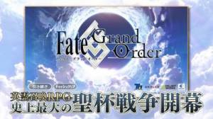 iPhone、iPadアプリ「Fate/Grand Order」のスクリーンショット 1枚目