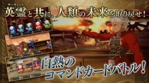 iPhone、iPadアプリ「Fate/Grand Order」のスクリーンショット 3枚目