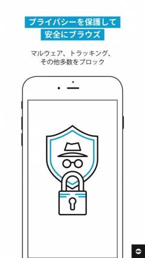 iPhone、iPadアプリ「Adblock Browser」のスクリーンショット 3枚目