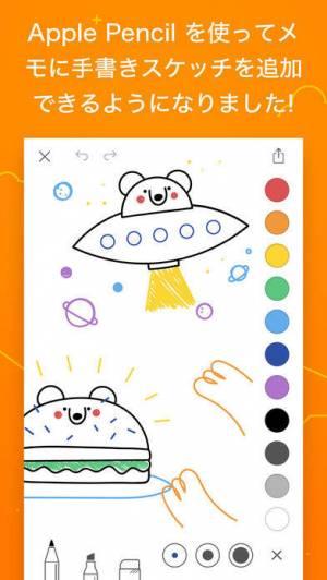 iPhone、iPadアプリ「Bear - 美麗なノート作成・テキストエディタアプリ」のスクリーンショット 5枚目