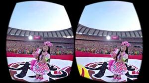iPhone、iPadアプリ「VR CRUISE」のスクリーンショット 4枚目