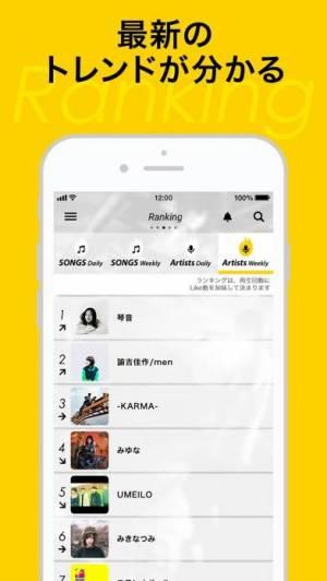 iPhone、iPadアプリ「Eggs - インディーズ音楽ストリーミングサービス」のスクリーンショット 3枚目