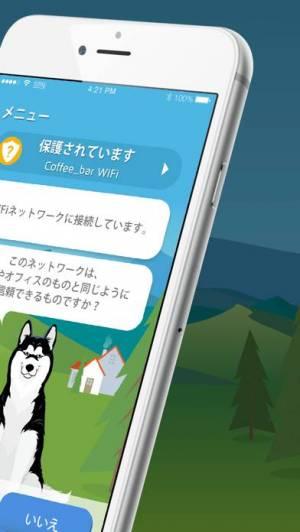 iPhone、iPadアプリ「Phone Guardian モバイルセキュリティー」のスクリーンショット 2枚目