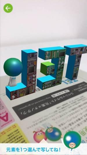 iPhone、iPadアプリ「東京エレクトロンPRESENTS 動く!AR元素周期表」のスクリーンショット 5枚目