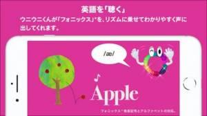 iPhone、iPadアプリ「ウニウニ ABC | 発音から始める幼児英語」のスクリーンショット 3枚目