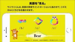 iPhone、iPadアプリ「ウニウニ ABC | 発音から始める幼児英語」のスクリーンショット 2枚目