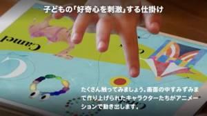 iPhone、iPadアプリ「ウニウニ ABC | 発音から始める幼児英語」のスクリーンショット 5枚目