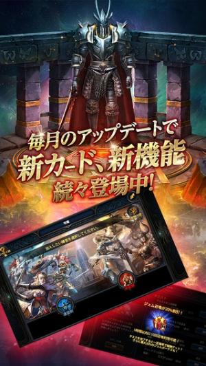 iPhone、iPadアプリ「デッキヒーローズ-本格派戦略カードゲーム-」のスクリーンショット 5枚目