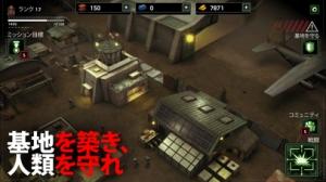 iPhone、iPadアプリ「Zombie Gunship Survival」のスクリーンショット 4枚目