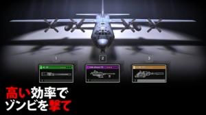iPhone、iPadアプリ「Zombie Gunship Survival」のスクリーンショット 1枚目