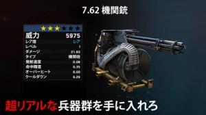 iPhone、iPadアプリ「Zombie Gunship Survival」のスクリーンショット 5枚目