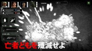 iPhone、iPadアプリ「Zombie Gunship Survival」のスクリーンショット 3枚目