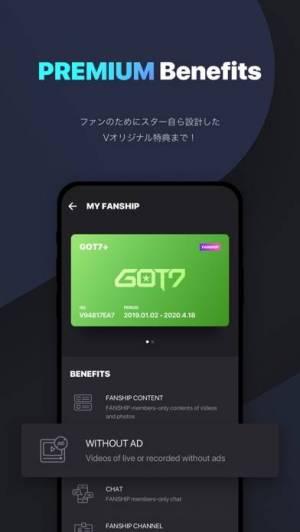 iPhone、iPadアプリ「V LIVE - Global Star Live app」のスクリーンショット 4枚目