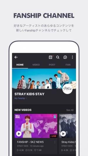 iPhone、iPadアプリ「V LIVE - Global Star Live app」のスクリーンショット 3枚目