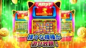 iPhone、iPadアプリ「スロットゲーム〜釣り 大富豪 カジノオンラインアプリ」のスクリーンショット 3枚目
