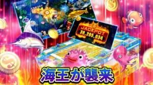 iPhone、iPadアプリ「スロットゲーム〜釣り 大富豪 カジノオンラインアプリ」のスクリーンショット 1枚目