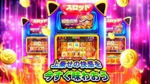 iPhone、iPadアプリ「スロットゲーム〜釣り 大富豪 カジノオンラインアプリ」のスクリーンショット 4枚目