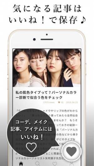 iPhone、iPadアプリ「MINE-ファッションコーデアプリ」のスクリーンショット 4枚目
