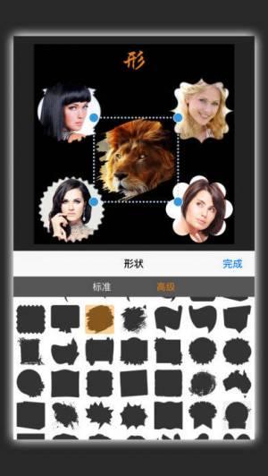iPhone、iPadアプリ「MovieSpirit - 専門映画制作」のスクリーンショット 4枚目